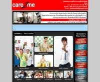 แคร์ทูมี โฟโต้ - photo.care2me.com