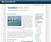 ทัวร์หัวหิน - tourismhuahin.com