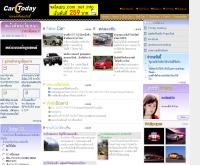 คาร์ทูเดย์ - cartoday.net