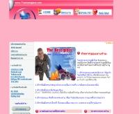 บริษัท ไทยสยามกระจกอลูมิเนียม จำกัด - thaisiamglass.com