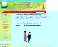 โปรแกรมบัญชี - programbunchee.org