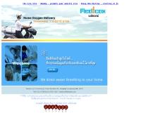 บริษัท เมดิคอกซ์ จำกัด - medicoxoxygen.com
