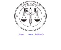 บริษัท โคราช ลอว์เยอร์ จำกัด - koratlawyers.com