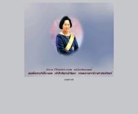 โลกสวยด้วยมือเรา - thaienv.com
