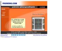 ภูวงษ์การช่าง - phuwong.com