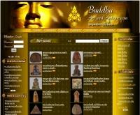 ชุมนุมของคนรักษ์พระ - buddhaartandantique.com