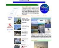 บริษัท แอ็คมี่ เร็ซโซลิวชั่น จำกัด - windgen.net