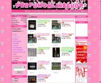 น้ำหอมออนไลน์ - marketathome.com/shop/perfumeonline