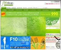เอฟเทนช็อป - f10shop.com