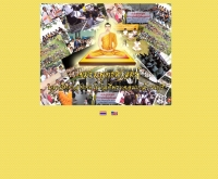 ชมรมพุทธศาสตร์ มหาวิทยาลัยเทคโนโลยีพระจอมเกล้าธนบุรี - kmutt.ac.th/buddhism