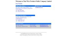 บริษัท ไทยไวร์ อินดัสทรี (ระยอง) จำกัด - thaiwire.com