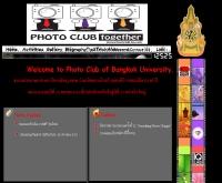 ชมรมถ่ายภาพแห่งมหาวิทยาลัยกรุงเทพ - photoclub-bu.com