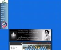 ทีมสโมสรฟุตบอลชลบุรี - chonburifc.net