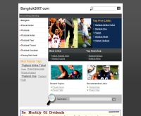 กีฬามหาวิทยาลัยโลกฤดูร้อน ครั้งที่ 24  - bangkok2007.com