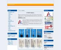บริษัท เอส เอส โทรฟี่ แอนด์ เซอร์วิส จำกัด - sstrophy.com