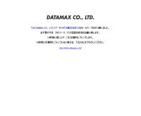 บริษัท ดาต้าแมกซ์ จำกัด - datamax-tio.com