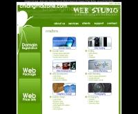 ห้างหุ้นส่วนจำกัด เชียงใหม่โซนดอทคอม - chiangmaizone.net
