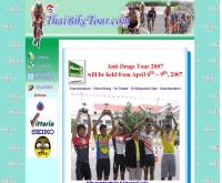 ไทยไบค์ทัวร์ - thaibiketour.com