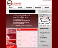 สมาคมศิษย์เก่ามหาวิทยาลัยเทคโนโลยีพระจอมเกล้าพระนครเหนือ - kmitnbalumni.org
