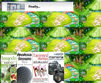 เพิ่มสินคอนโด - pokchan.tripod.com