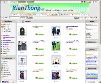 เหรียญทอง - rianthong.net