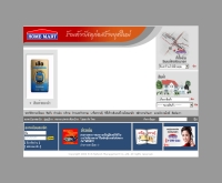 ซิเมนต์ไทยโฮมมาร์ท - cementhaihomemart.co.th