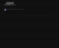 ไซม่อนกรุ๊ป - simongroups.com