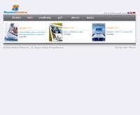 บริษัท สกายเวฟ โซลูชั่นส์ ประเทศไทย จำกัด - skywavesolutions.co.th
