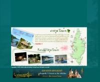 เกาะกูดฮอลิเดย์ รีสอร์ท - kohkoodholiday.com