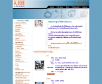 กิ้มฮะฮวด - khhautoparts.com