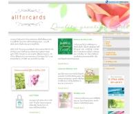 ออลฟอร์การ์ด - allforcards.com
