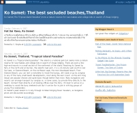 เกาะเสม็ด - ko-samet.blogspot.com