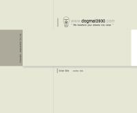 บริษัท ดอกไม้2930 จำกัด - dogmai2930.com