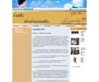 บริษัท ลีอาร์คีเทค จำกัด - leearchitect.net