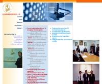 บริษัท เค.เอส.ลอว์ แอนด์ บิซิเนส จำกัด - kslawoffice.net