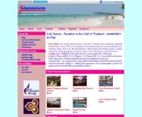 สมุยโฮเต็ลแอนด์ทราเวล - samuihotelandtravel.com