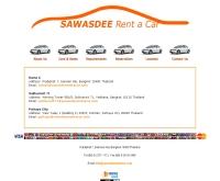 สวัสดีเช่ารถยนต์ - sawasdeerentacar.com