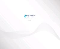 บริษัทไดน่าฟอร์ซ จำกัด - dynaforceintl.com