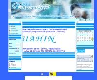 พลู วิชั่น หัวหิน - poolvisionhuahin.net
