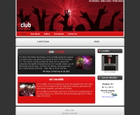 ดีคลับ คร็อกโคไดล์ - dclubphuket.com