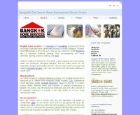 บางกอก โฮม เซอร์วิส - bangkokhomeservices.com