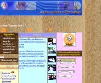 สำนักงานอัยการจังหวัดแพร่ - geocities.com/phrae_attorney