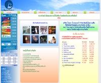 บริษัท ไอยราโบรเกอร์ จำกัด - iyarabroker.com