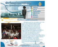 ม.ว.เลขไทย - mv1thai.com