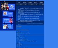 ศิริภรณ์พรรณ - victorboomdance.com