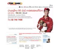 จีอี มันนี่ คาร์ฟอร์แคช - car4cash.com/