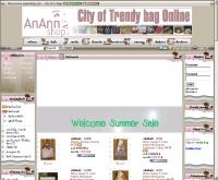 แอน แอนน์ ช็อป - anannshop.com