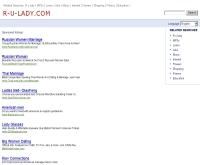 อาร์-ยู-เลดี้ - r-u-lady.com