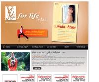 โยคะ ฟอร์ ไลฟ์ บาย เล็ก - yogaforlifebylek.com