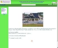 กนกกาญจน์ ลอด์จ - kanokkarn-lodge.pantown.com